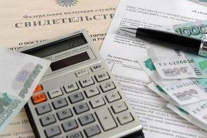 Как вернуть подоходный налог с зарплаты в 2020 году для работающего — способы и документы для возврата