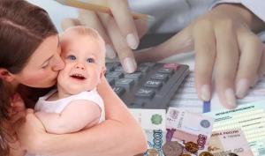 Материнский капитал за первого ребенка в 2021 — закон, условия, пошаговая инструкция + на что потратить маткапитал