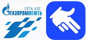 Приложение Турбо для выгодной заправки на АЗС Газпромнефти + промокод на 5 литров в подарок