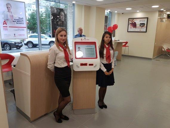 Администратор на ресепшен в банк