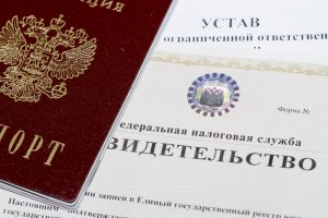 Как узнать ИНН физического лица по паспорту
