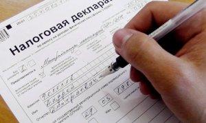 Налоговый вычет при покупке квартиры в 2021 году