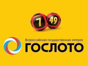Как проверить лотерейный билет «Гослото» через интернет