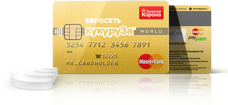 карта Кукуруза WORLD PAYPASS