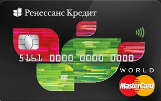 Кредитная карта Ренессанс Кредит